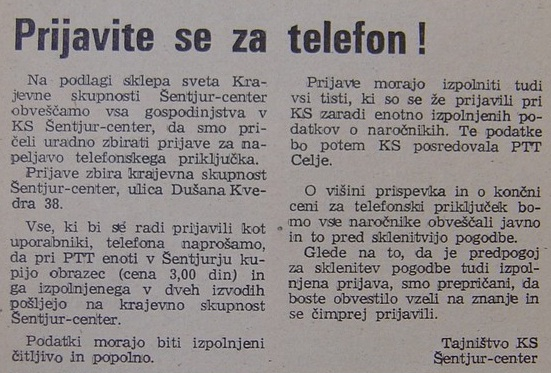 images_slike3_ured10_stari_zapisi_1982-03-utrip-telefon