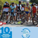 10. Šmarski kolesarski maraton – pol cenejše prijavnine