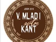 avtor-kant-logo3