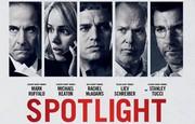 Spotlight-785x500_s