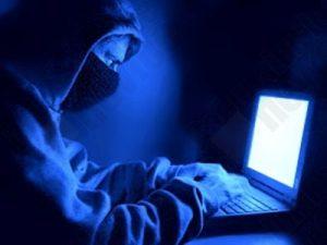 internetne-goljufije