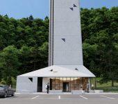 Razgledni stolp Kristal004