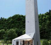 Razgledni stolp Kristal005