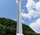 Razgledni stolp Kristal006