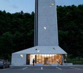 Razgledni stolp Kristal009