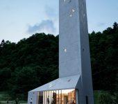 Razgledni stolp Kristal010
