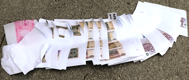 ponarejen_denar_2020_vse