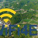 Občina Podčetrtek je izvedla projekt omrežja WIFI4EU