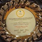 Občina Rogaška Slatina prejemnica mednarodne nagrade za razvoj podjetništva v Srednji in Jugovzhodni Evropi